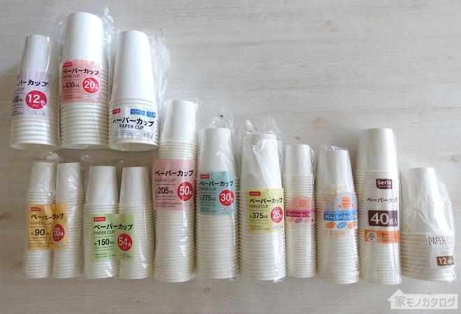 white-paper-cup-100yen-main